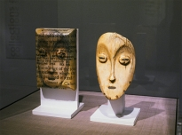 Lega & Lega mask (Sainsbury Centre for Visual Arts World Art Collection), 1997, mixed media