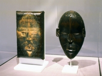 Dan & Dan mask (Sainsbury Centre for Visual Arts World Art Collection), 1997, mixed media