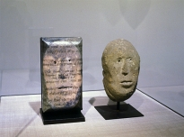 Gallo Roman & Gallo Roman head (Sainsbury Centre for Visual Arts World Art Collection), 1997, mixed media